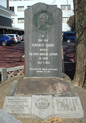 Zenpuku-ji - Townsend Harris monument in Zenpuku-ji.