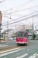 Toyohashi, Aichi Prefecture, Japan - panoramio.jpg