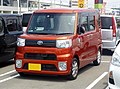 "Toyota PIXIS MEGA L""SAⅢ"" (DBA-LA700A-GBMF) front.jpg"