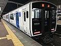 Train of Kashii Line at Hakata Station.jpg