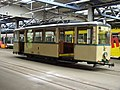 Tram 506 Augsburg.jpg