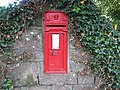 Trellech's Victorian postbox (1881) - geograph.org.uk - 504413.jpg