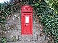 Trellech's Victorian postbox (1881) - geograph.org.uk - 504413.jpg