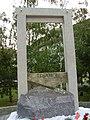 Trianon Statue Bekescsaba big.jpg