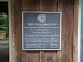 Troy University Arboretum plaque.jpg