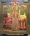Tsarevitch Dmitrij N.Novgorod.jpg