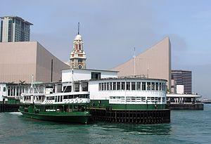 Star Ferry Pier, Tsim Sha Tsui - Tsim Sha Tsui Star Ferry Pier