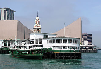 Streamline Moderne - Star Ferry Pier in Tsim Sha Tsui, Hong Kong