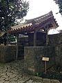 Tsuyomon Gate of Shikina Garden.jpg