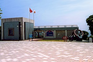 Turkish Memorial and Museum Kushimoto Wakayama pref Japan02-b.jpg