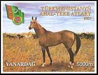 Turkmenistan miniature sheet 2001.jpg
