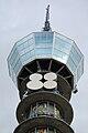 Tyholt Tower Trondheim 2009 1.JPG
