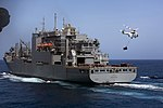 USNS Cesar Chavez (T-AKE-14) in the Gulf of Oman 2013.JPG