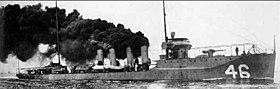 邓肯号驱逐舰 (DD-46)