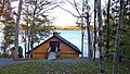 Un soir au lac Brompton - panoramio.jpg
