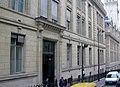 Université Paris Sorbonne,Paris - panoramio (1).jpg