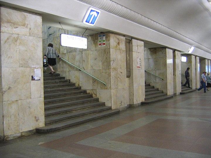 Москва метро университет фото