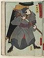 Utagawa Kunisada II - Actor Nakamura Shikan IV as Keyamura Rokusuke.jpg
