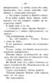 V.M. Doroshevich-East and War-10.png