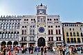 Venezia Torre dell'Orologio 2.jpg