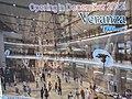 Veranza Mall Billboard - panoramio.jpg