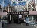 Victoria Quarter 24 June 2018 entrance.jpg
