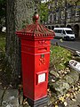 Victorian Post Box. Buxton Derbyshire.jpg