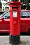 Victorian Postbox, Queen Parade - geograph.org.uk - 1441912.jpg