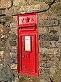 Victorian post box, Will - geograph.org.uk - 298168.jpg