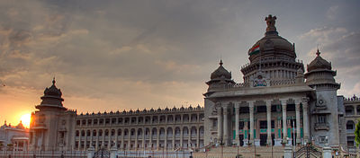 ad4876b59cb0 List of tourist attractions in Bangalore - Wikipedia