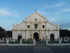 The facade of Vigan cathedral, Ilocos Sur, Phi...