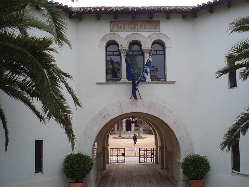 File:Villa Ilissia.1 Ath.JPG