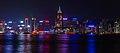 Vista del Puerto de Victoria desde Kowloon, Hong Kong, 2013-08-11, DD 17.JPG