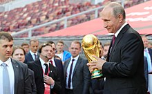 Vladimir Putin FIFA World Cup Trophy Tour kick-off ceremony.jpg