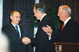 Rice University - George H.W. Bush meeting Vladimir Putin at Rice in 2001