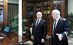 Vladimir Putin visit to the Mining University in St Petersburg (2015-01-26) 01.jpg