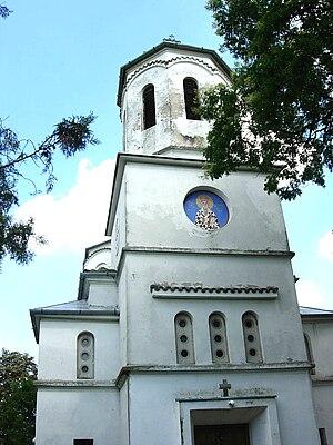 Vojvoda Stepa - The Orthodox Church