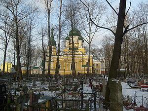 Volkovo Cemetery - Image: Volkovskoe cemetery Church of Saint Job 5