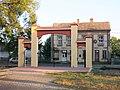 Vranovo, Crkva Svete Trojice, 05.jpg