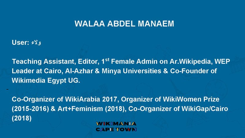 File:WEP in Egypt (2012-2018).pdf