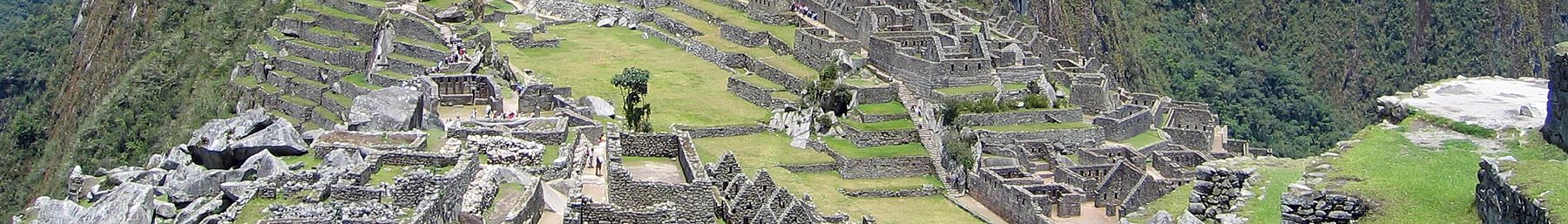 WV banner Archaeological sites Machu Picchu.jpg