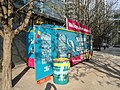 Wahaca's Mexican Street Kitchen at Canary Wharf 2.JPG