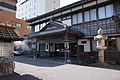 Wakamatsu Yunokawa Onsen Hakodate Hokkaido Japan01n.jpg