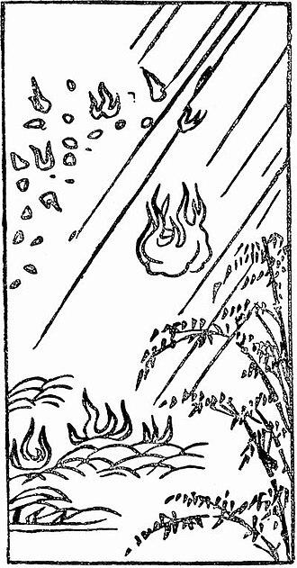 Onibi - Onibi (Wakan Sansai Zue)