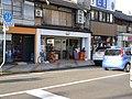 Wakayama Prefectural R32.jpg