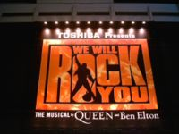 We Will Rock You (musical Tokyo).jpg