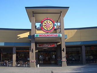 West Ryde, New South Wales - West Ryde Marketplace