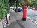 Westbourne, postbox No. BH4 118, R. L. Stevenson Avenue - geograph.org.uk - 950134.jpg