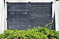 Wiener Zentralfriedhof - evangelische Abteilung - Robert Moessen - Detail Tafel.jpg