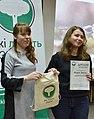 Wiki Loves Earth 2018 awards in Ukraine VG-08.jpg